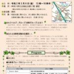神奈川県社協主宰 セルフヘルプ実践セミナー